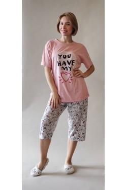 Пижама хлопковая батальная You Have (8419)